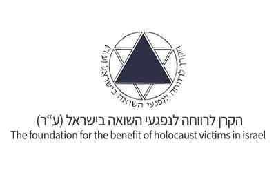 קרן לרווחה לנפגעי השואה בישראל
