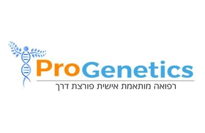 pro genetics